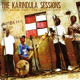 the_karindula_sessions